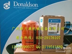 大宇斗山DH200W/LC液压滤芯 唐纳森滤芯P558000 P173207