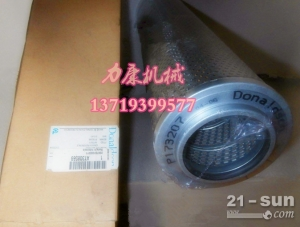 大宇斗山DH280 DH320液压滤芯 唐纳森滤清器 P173207