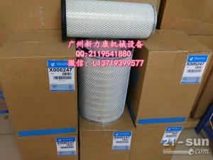 大宇斗山DH55空气滤芯唐纳森滤芯P556916 P502170