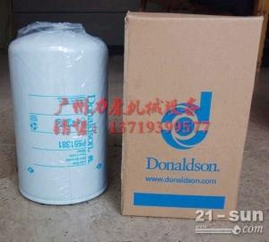 日立EX200-2/3五十铃6BD1T 机油滤芯P551381