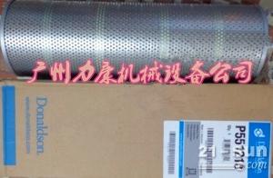 日立EX200-2/3五十铃6BD1T 液压滤芯P551210