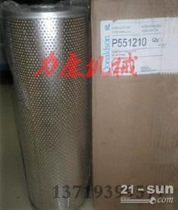 日立EX200-2日野H06CT液压滤芯P551210