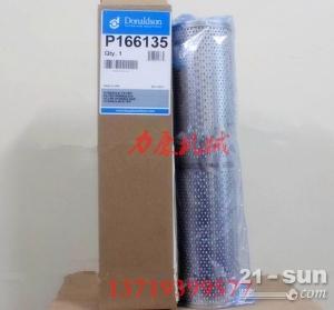 现代R200LC康明斯6BTA5.9液压滤芯P556005