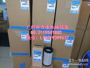 现代R280LC  R290康明斯6CT8.3空气滤芯  P...