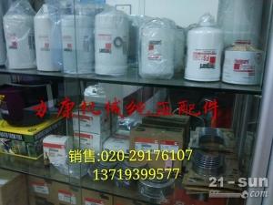 现代R280LC  R290康明斯6CT8.3冷却滤芯P554073