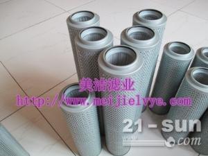 现货销售SFAX-630×10双筒黎明滤芯