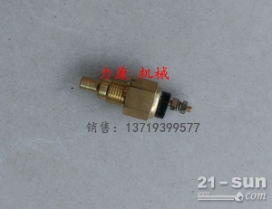 神钢SK75-8挖掘机五十铃4LE2发动机水温传感器