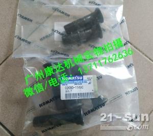 代理小松WA380-3中齿螺栓02090-11490