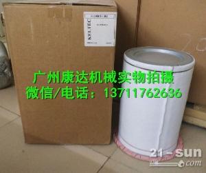 供应寿力油气分离器88290019-362