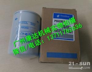 代理美国唐纳森液压格P552850