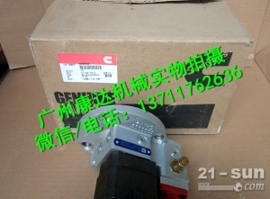 供应康明斯QSM11燃油泵3090942