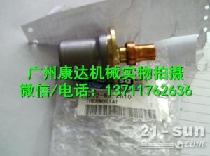小松PC400-5节温器6212-65-2610