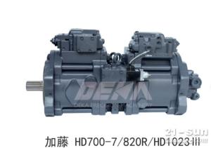 液压泵加藤HD700-7/820R/HD1023III