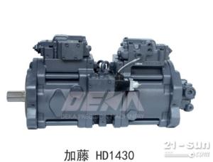 液压泵加藤HD1430