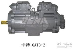 液压泵卡特CAT312