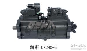 液压泵凯斯CX204-5
