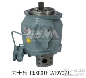 液压泵力士乐REXROTH(A10V071)