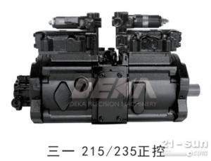 液压泵三一215/135正控