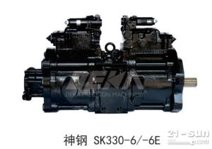 液压泵神钢SK330-6E/-6