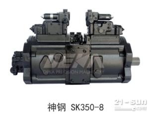 液压泵神钢SK350-8