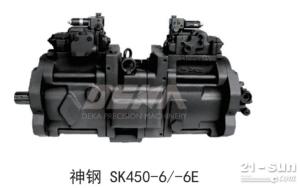 液压泵神钢SK450-6/ -6E