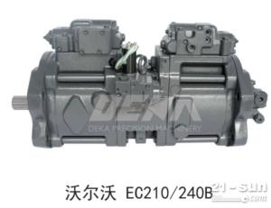 液压泵沃尔沃EC210/240B