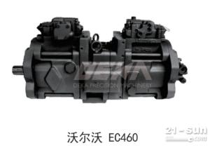 液压泵沃尔沃EC460