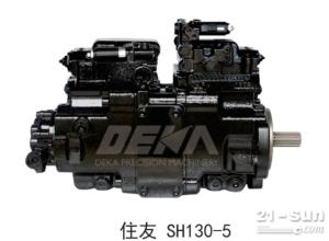 液压泵住友SH130-5