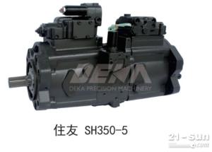 液压泵住友SH350-5
