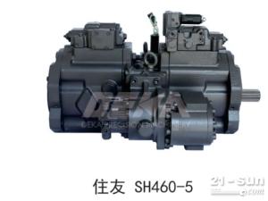 液压泵住友SH460-5