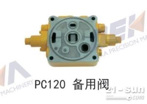 PC120  备用阀