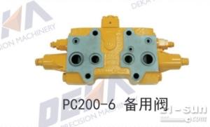 PC200-6  备用阀