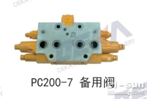 PC200-7  备用阀