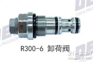 R300-6   卸荷阀