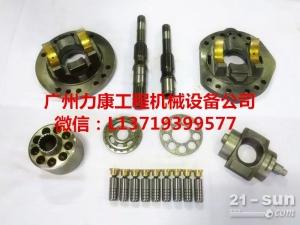 川崎HPV55液压泵配件摇摆座 泵胆 配流盘柱塞
