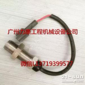玉柴85康明斯B3.3发动机转速传感器