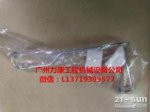 原厂日立ZX200五十铃6BG1发动机高压油管