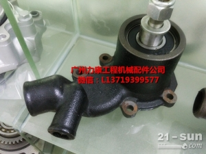 三菱S4F发动机水泵