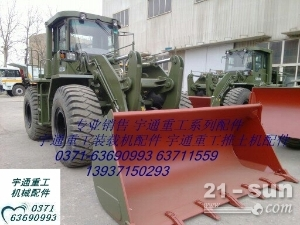 宇通重工GJZ112装载机配件