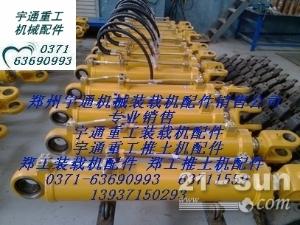 宇通959H装载机动臂油缸配件