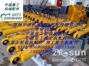 宇通953A装载机动臂油缸配件