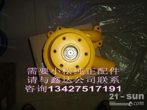 供应小松WA420-1水泵 6138-61-1860