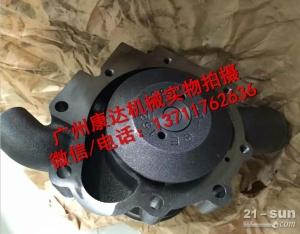 代理卡特发动机水泵152-3952