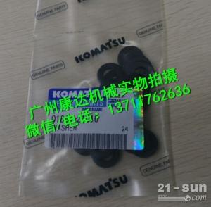 代理小松PC400-6挖掘机垫片01640-21016