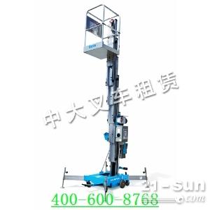 城阳区吉尼SX-180自行式直臂型高空作业平台供应商:华晟叉...