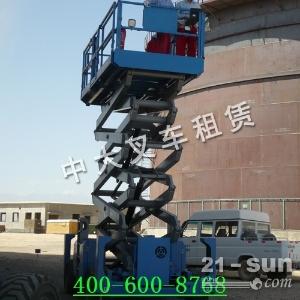 寒亭剪刀式高空作业平台供应商柴油动力:华晟叉车/中大叉车租赁
