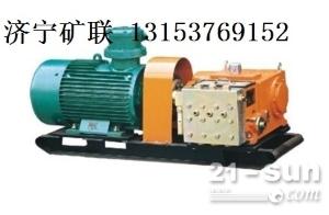 BRW80/20型乳化液泵站
