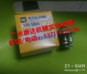 代理卡特324D节温器126-5869