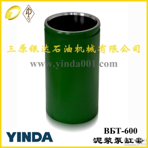 银达俄罗斯UNBT600泥浆泵缸套