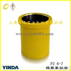 银达美国GD 格兰登福PZ6 PZ7 泥浆泵缸套